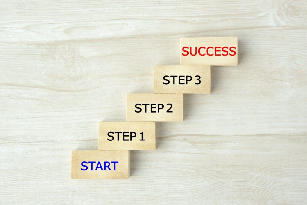 成功への階段イメージ