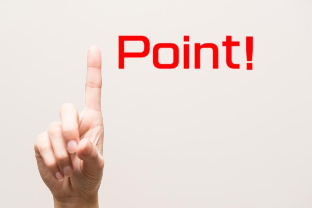 Pointの文字と人差し指を立てた手