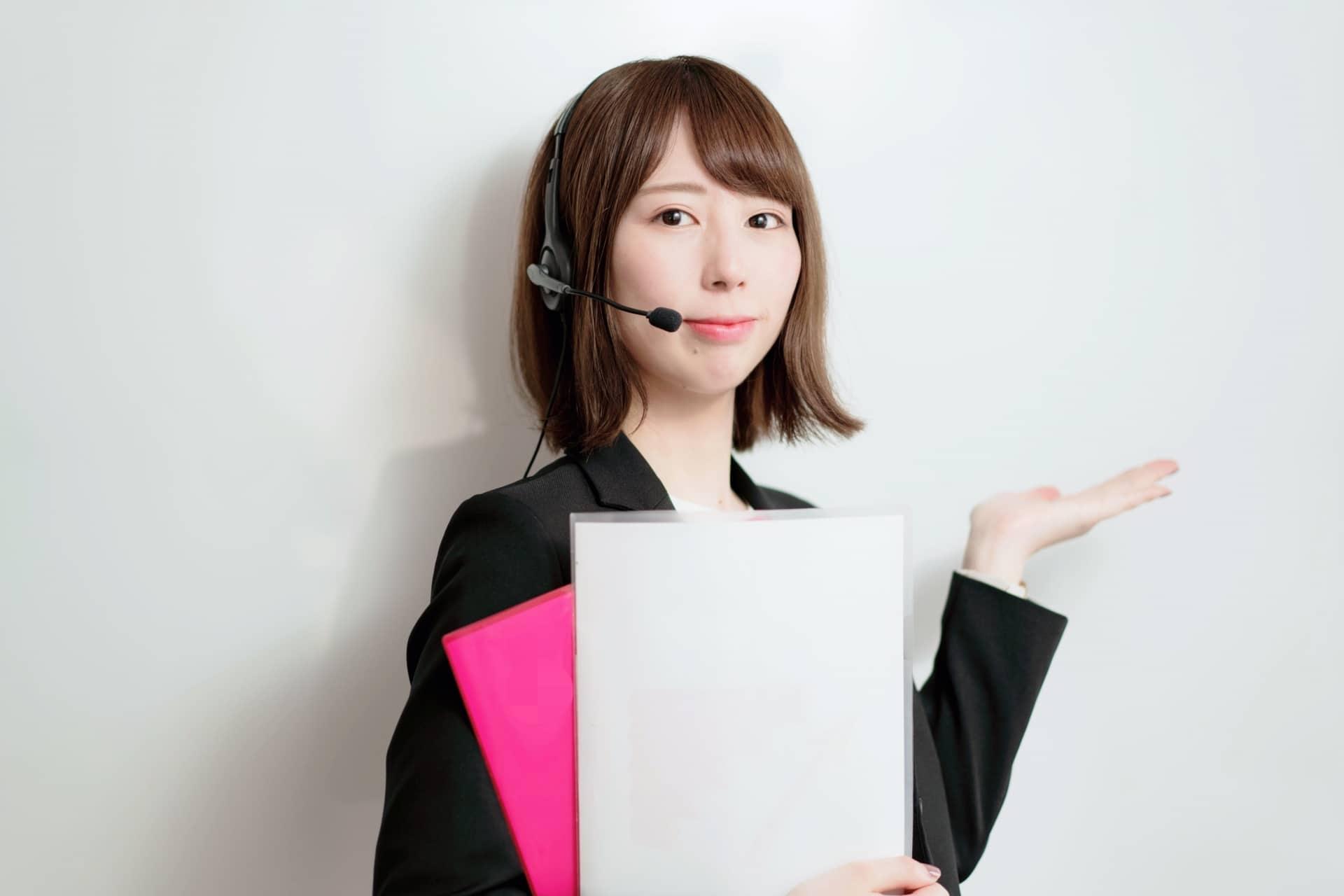 コールセンターの女性