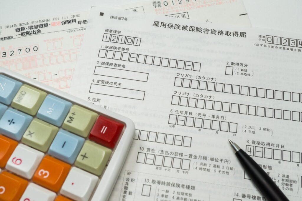 雇用保険の書類とペン