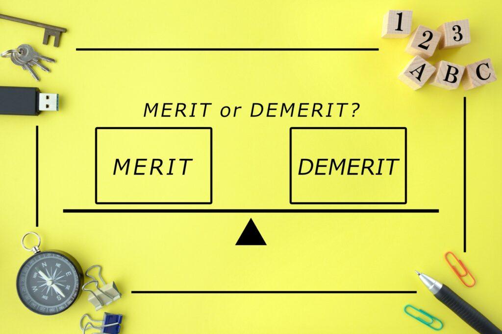 メリットとデメリットの図