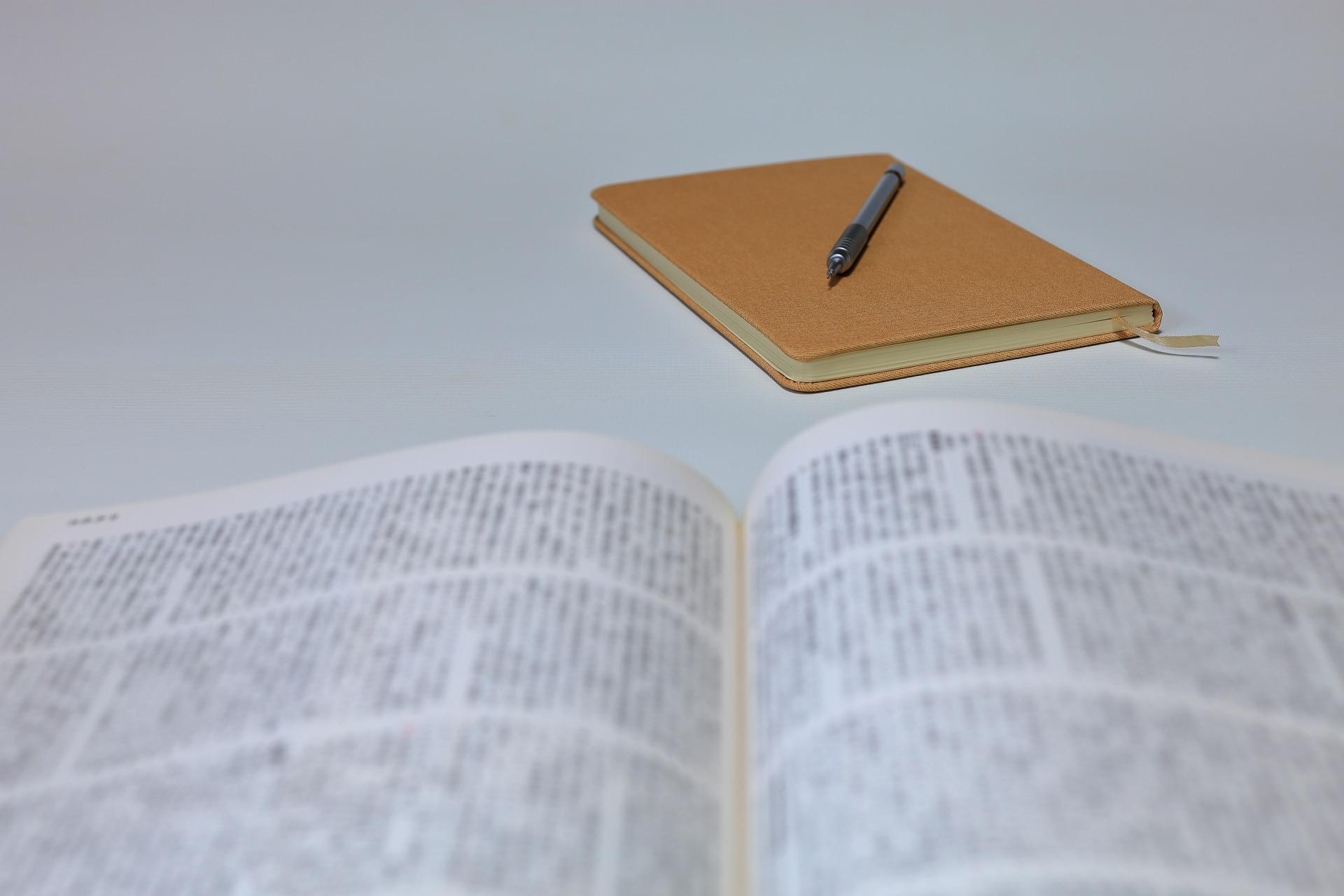辞書とノート
