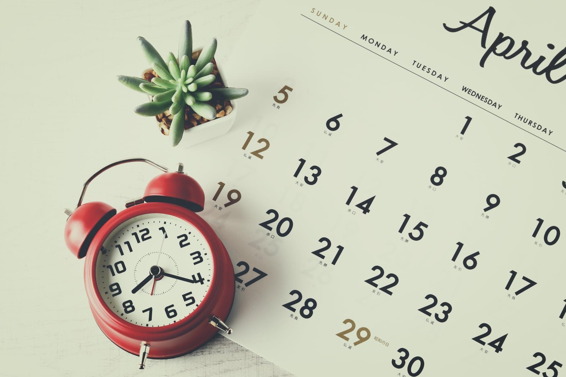 時計、カレンダー