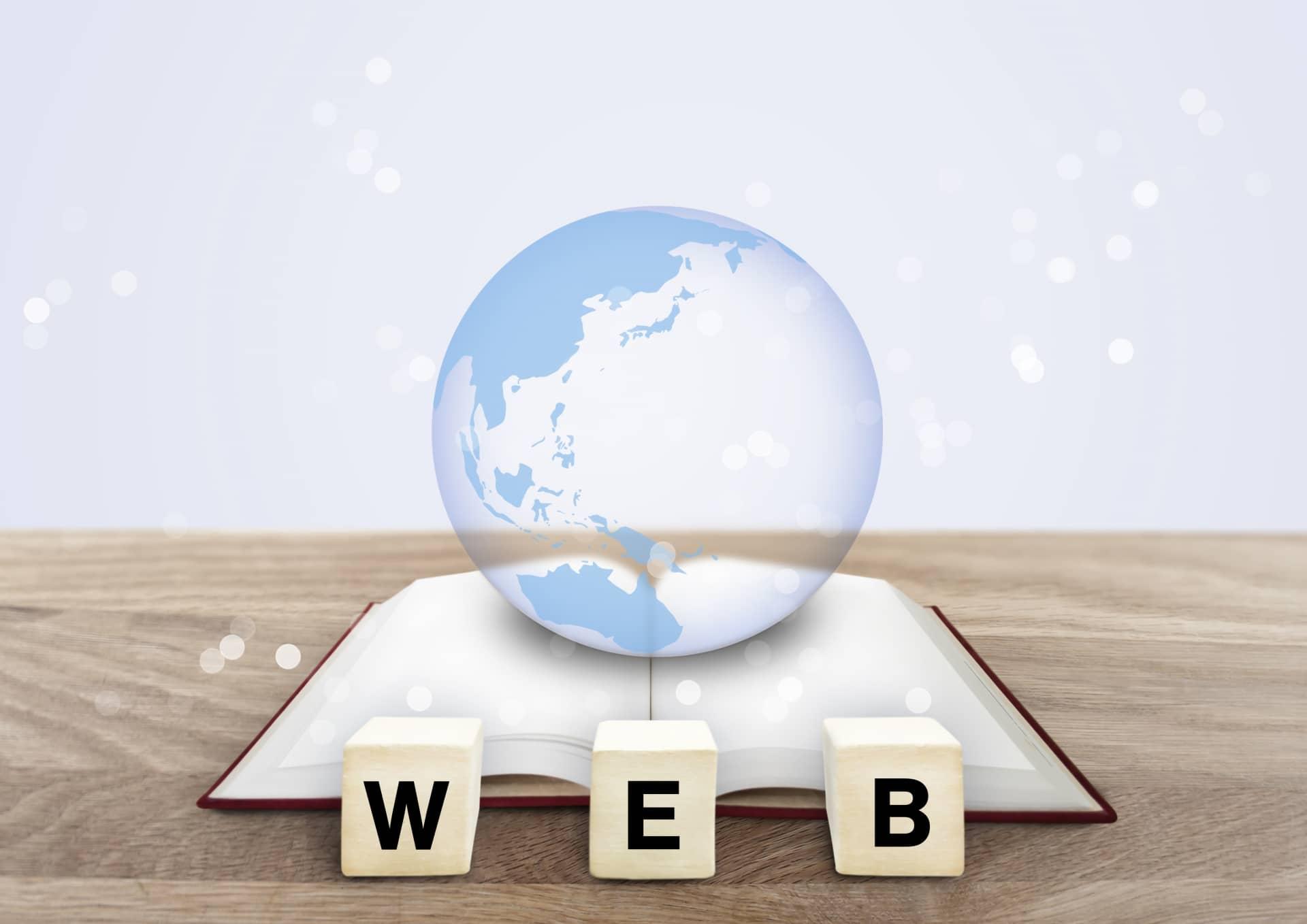 WEBの文字