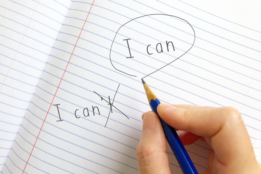 ノート、鉛筆、Icanの文字