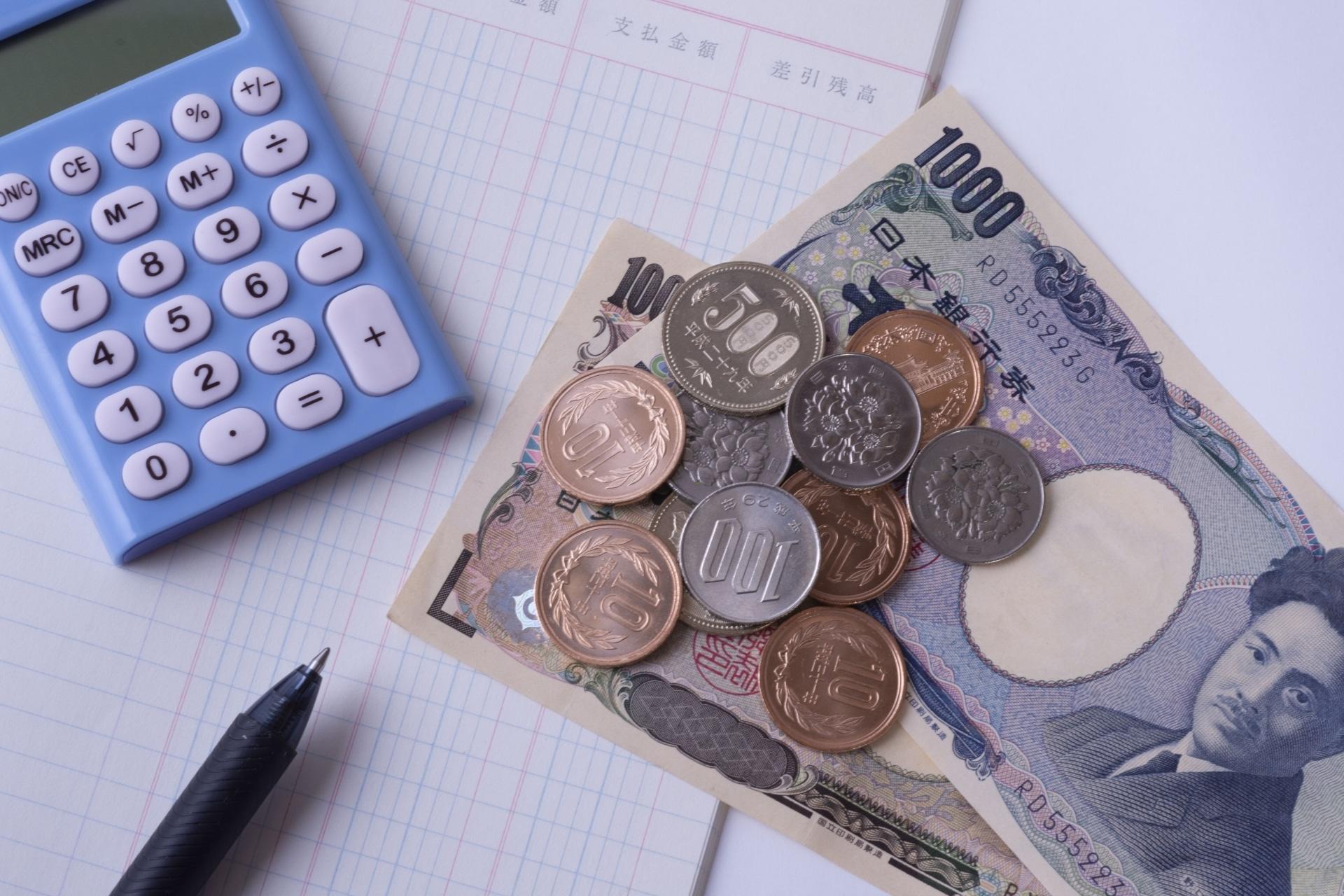 お金、計算機