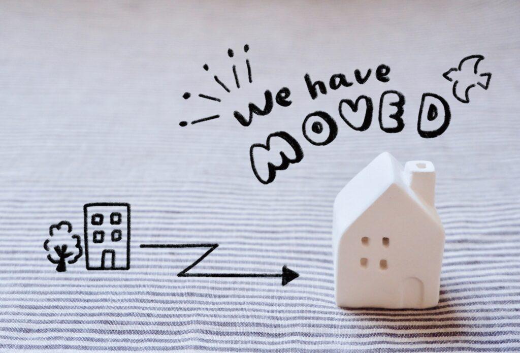 引っ越しのイメージ、家