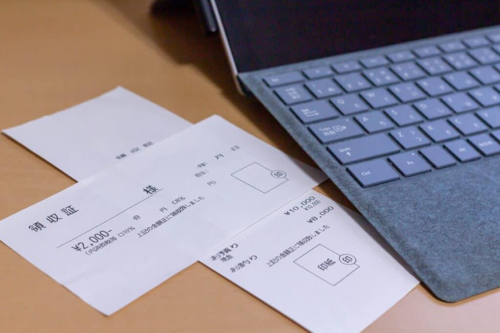 領収書とパソコン