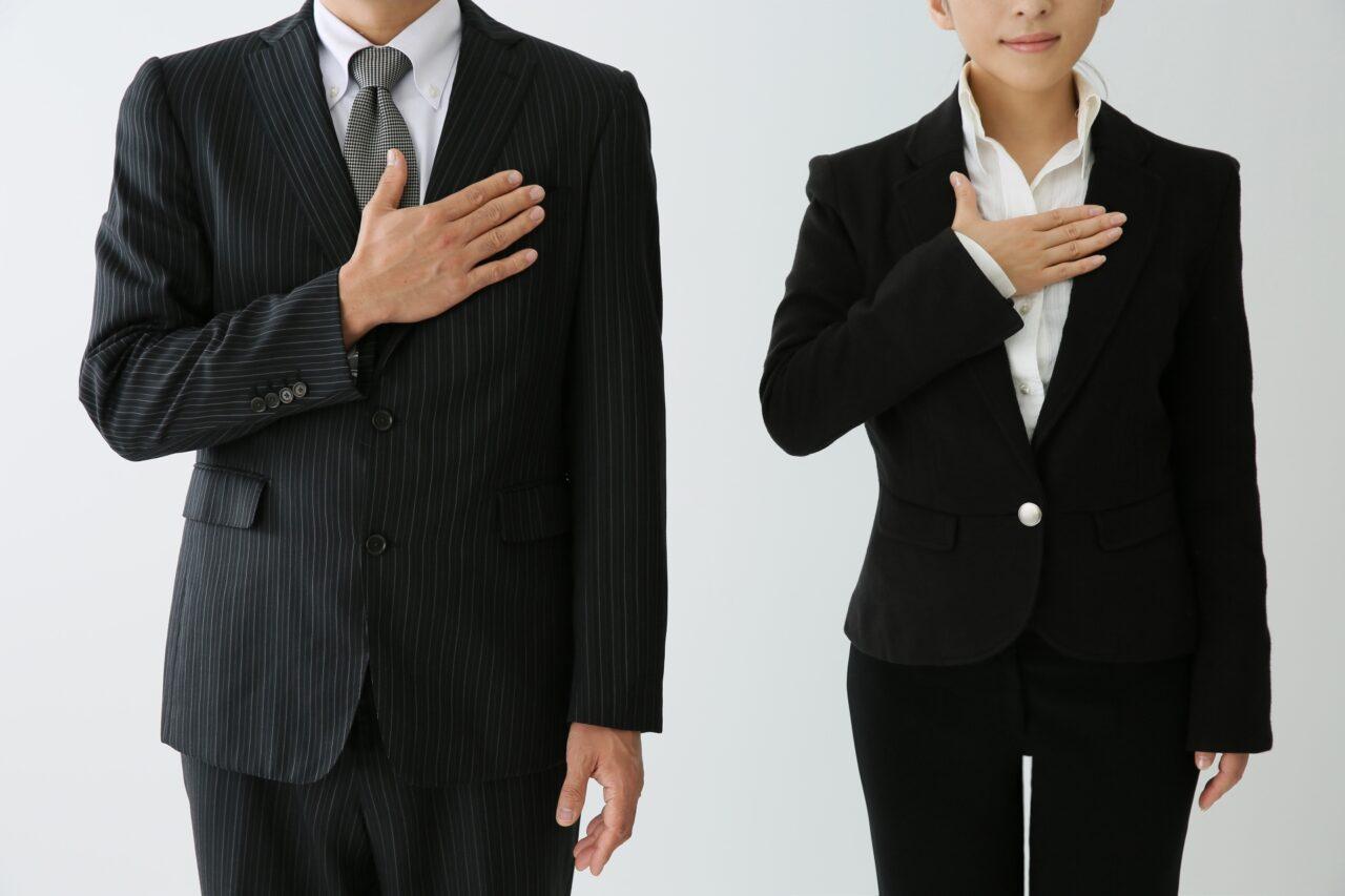 ビジネスマン、男女