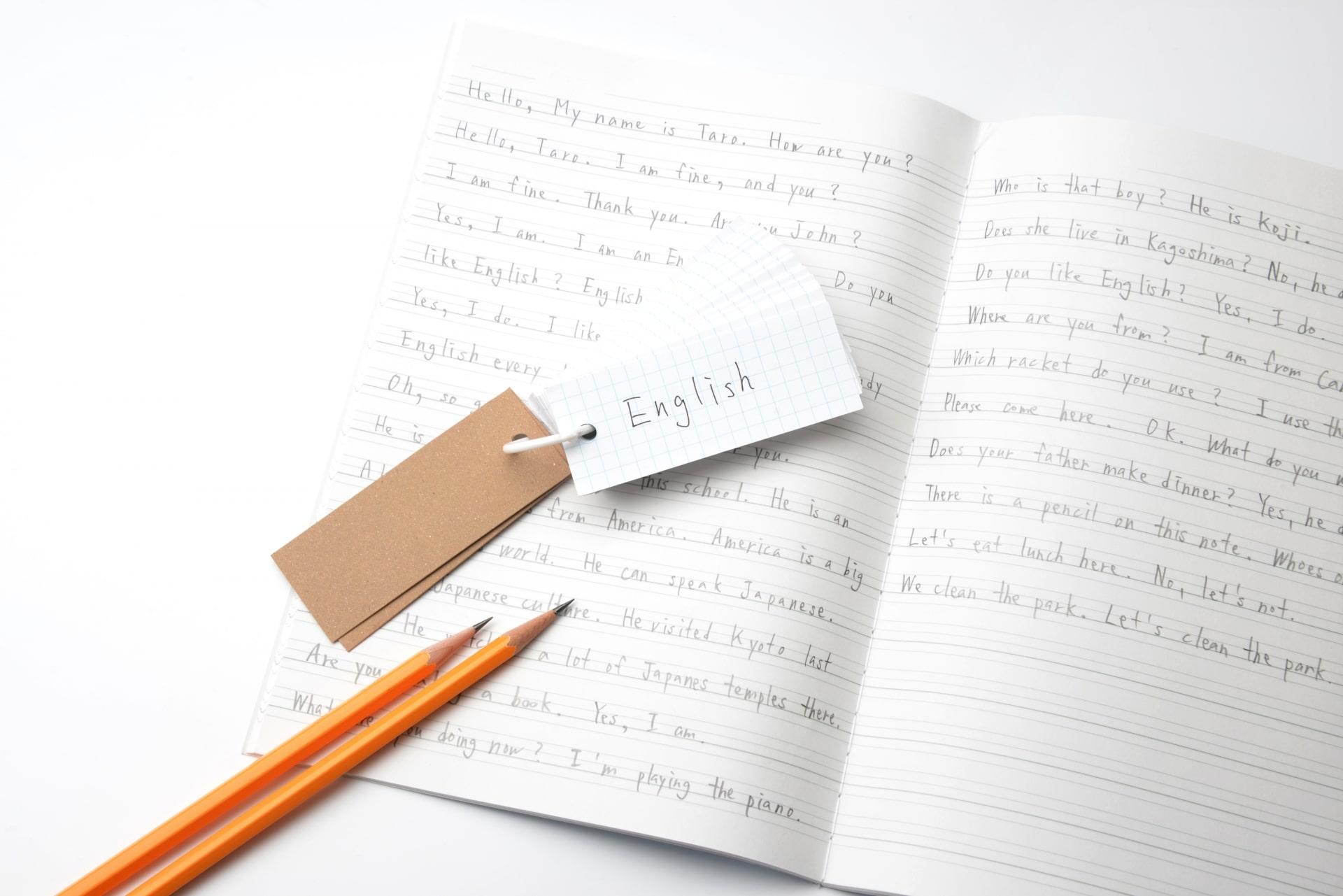 英語のノート