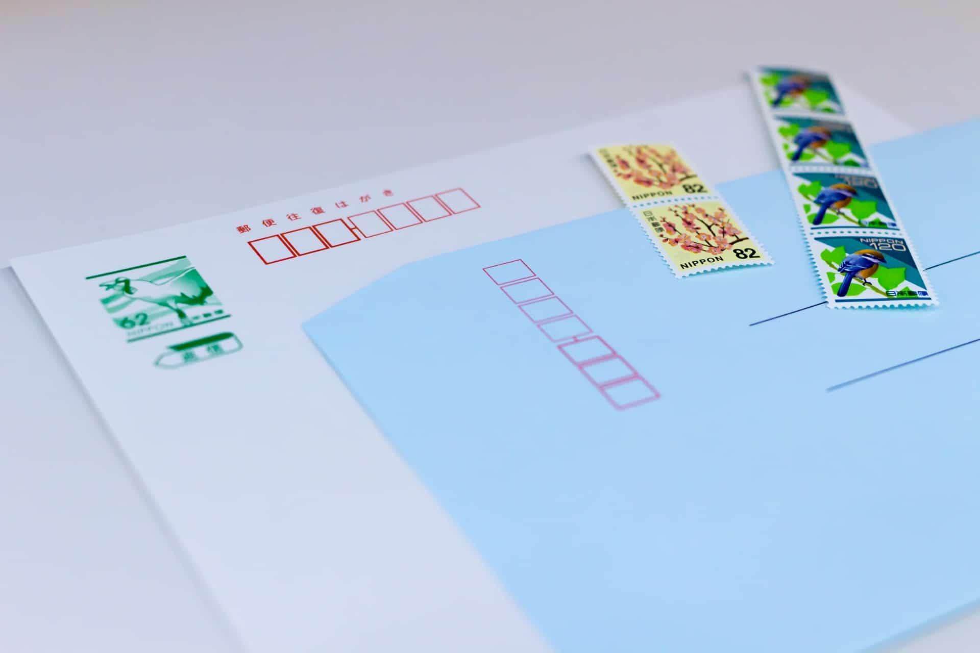 郵便セット