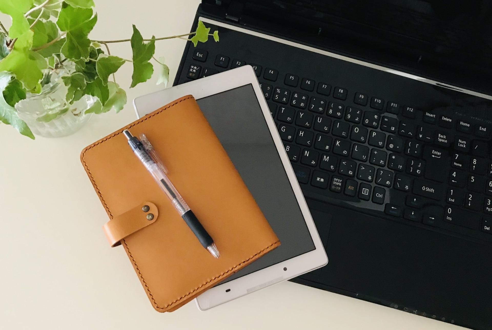 手帳、ペン、パソコン