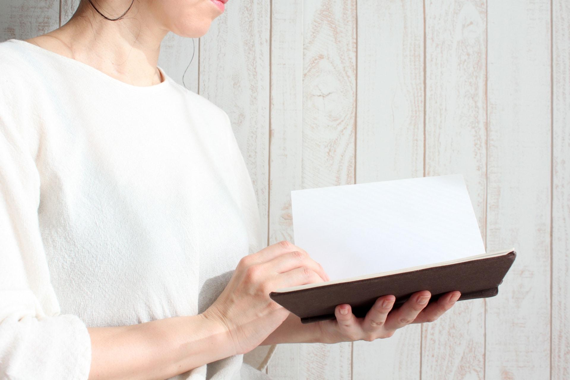 ノートを持つ女性