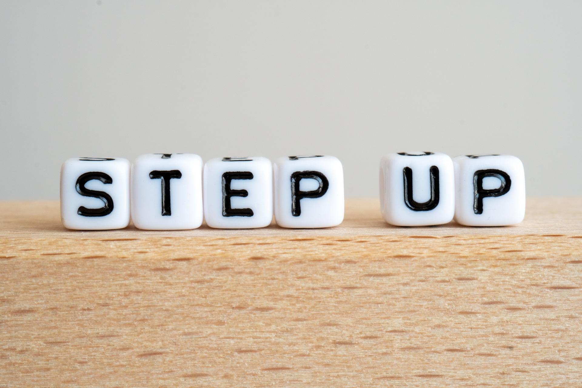 ステップアップの文字
