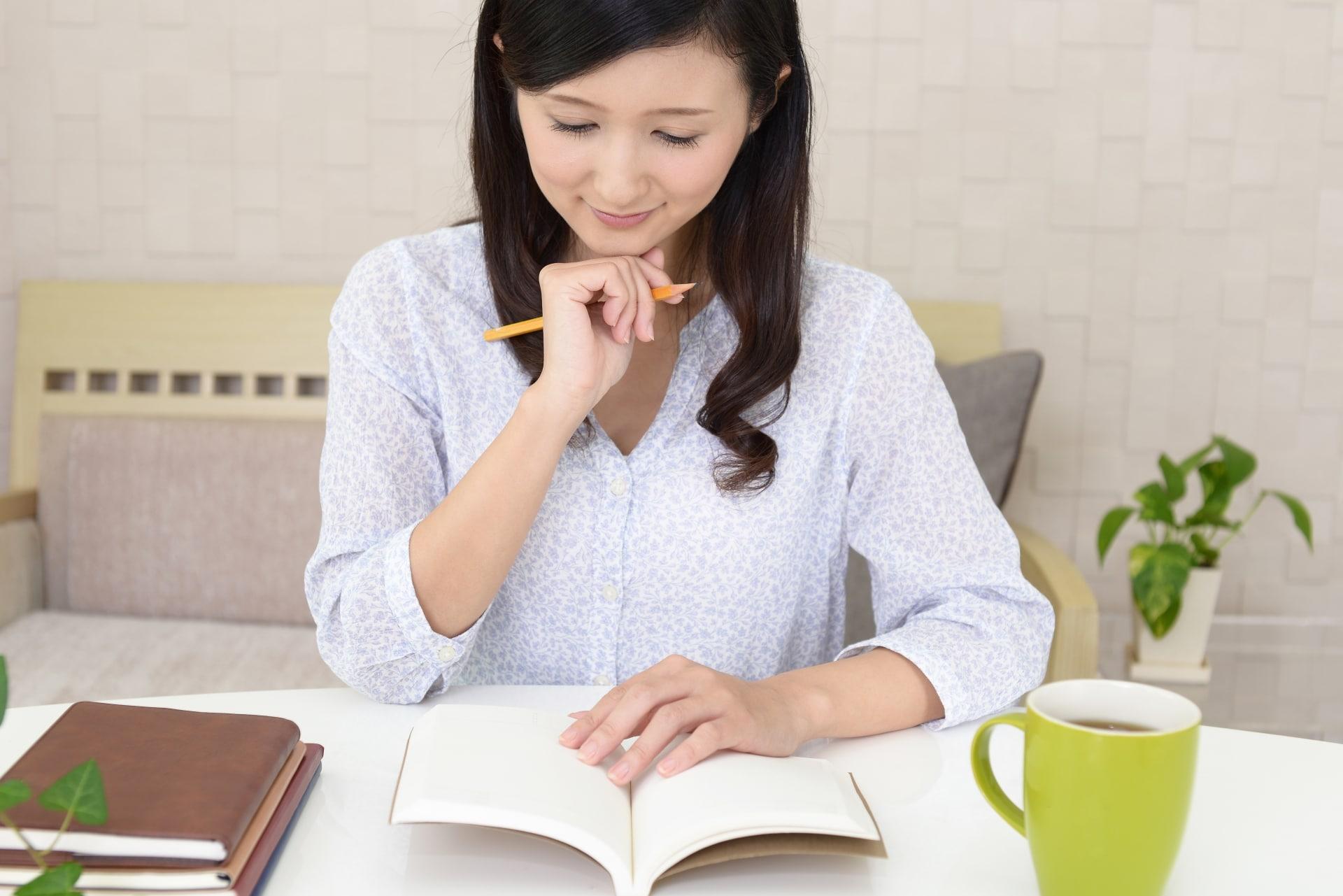 女性、ノート