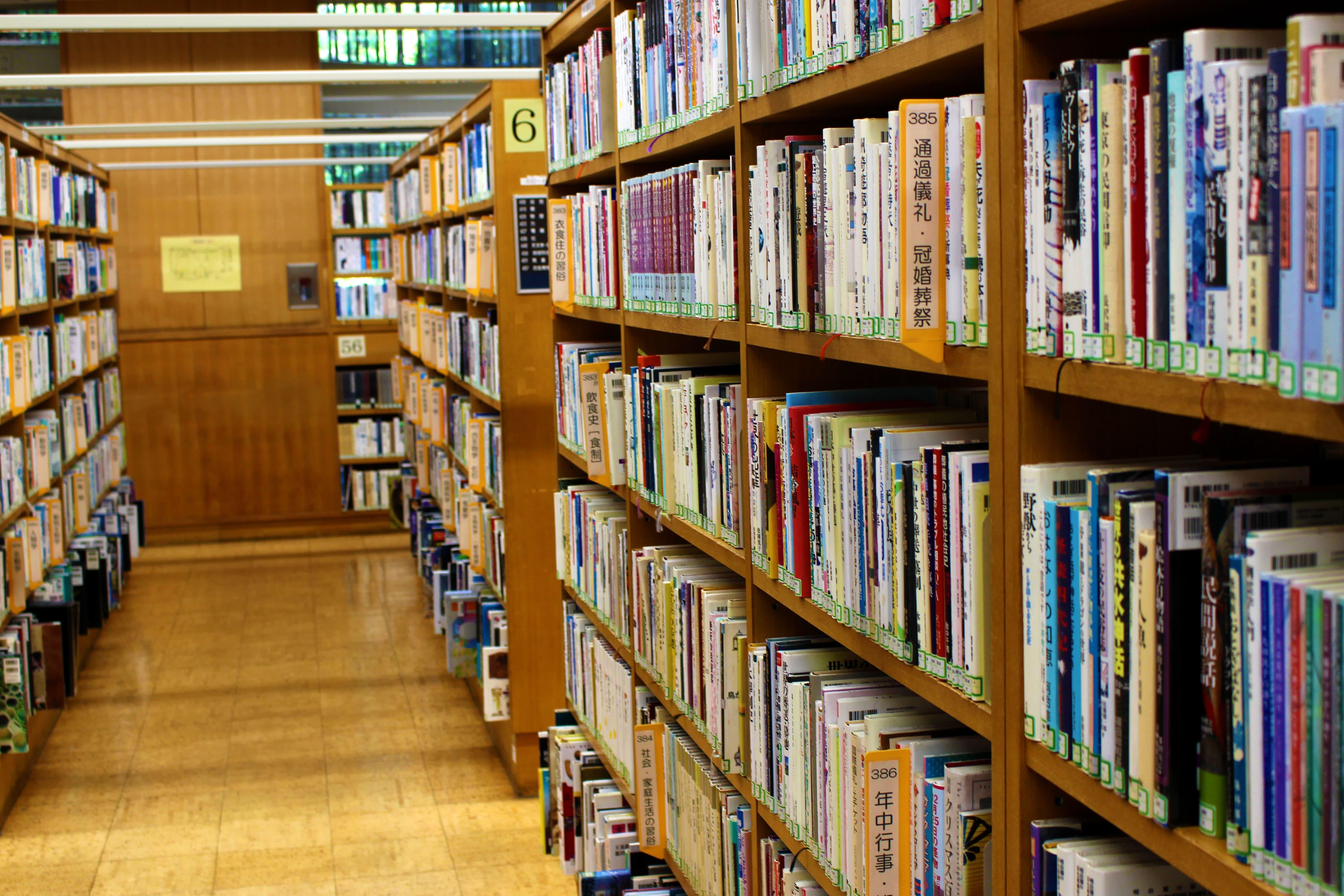 図書館に並んだ本