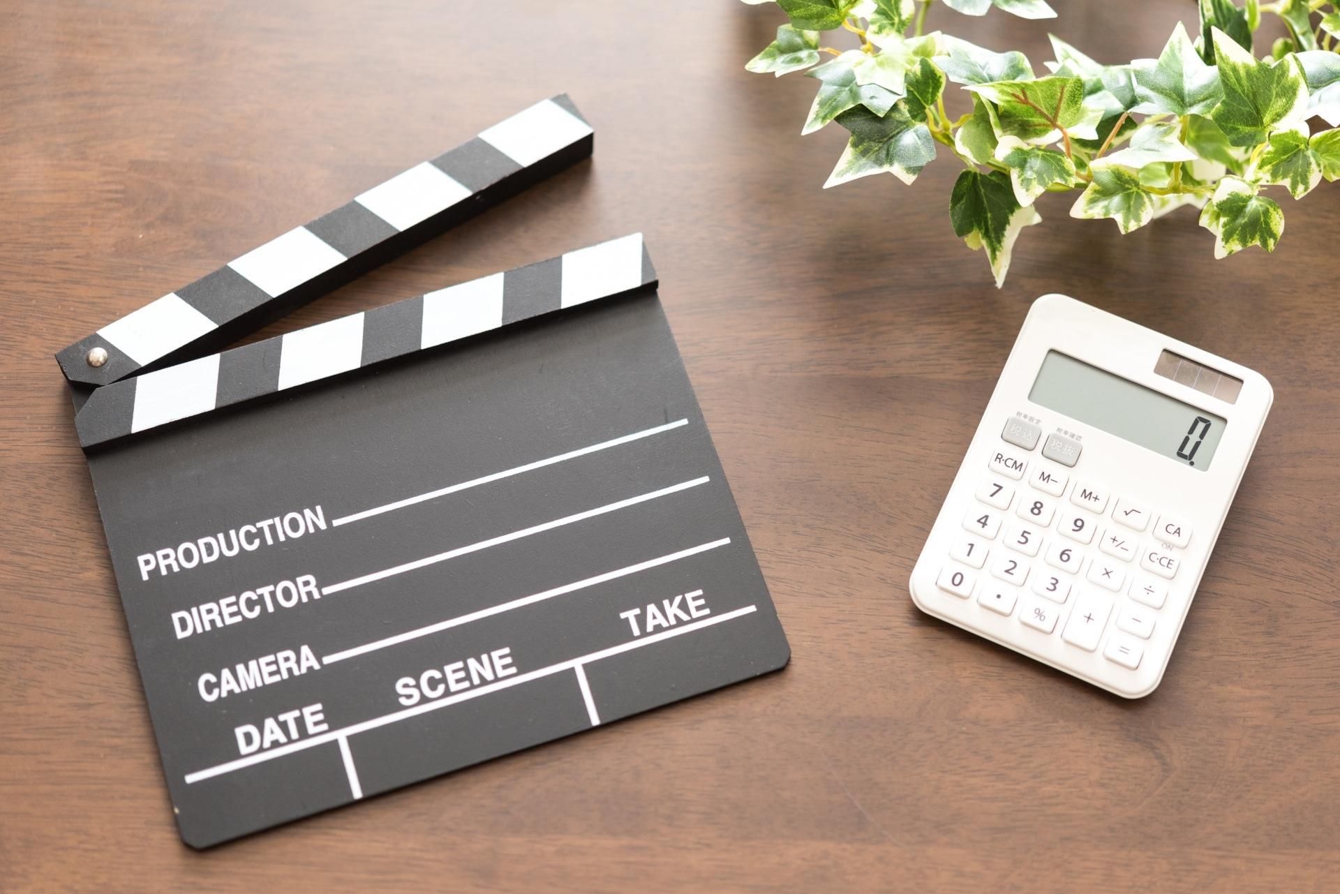 電卓と映画道具