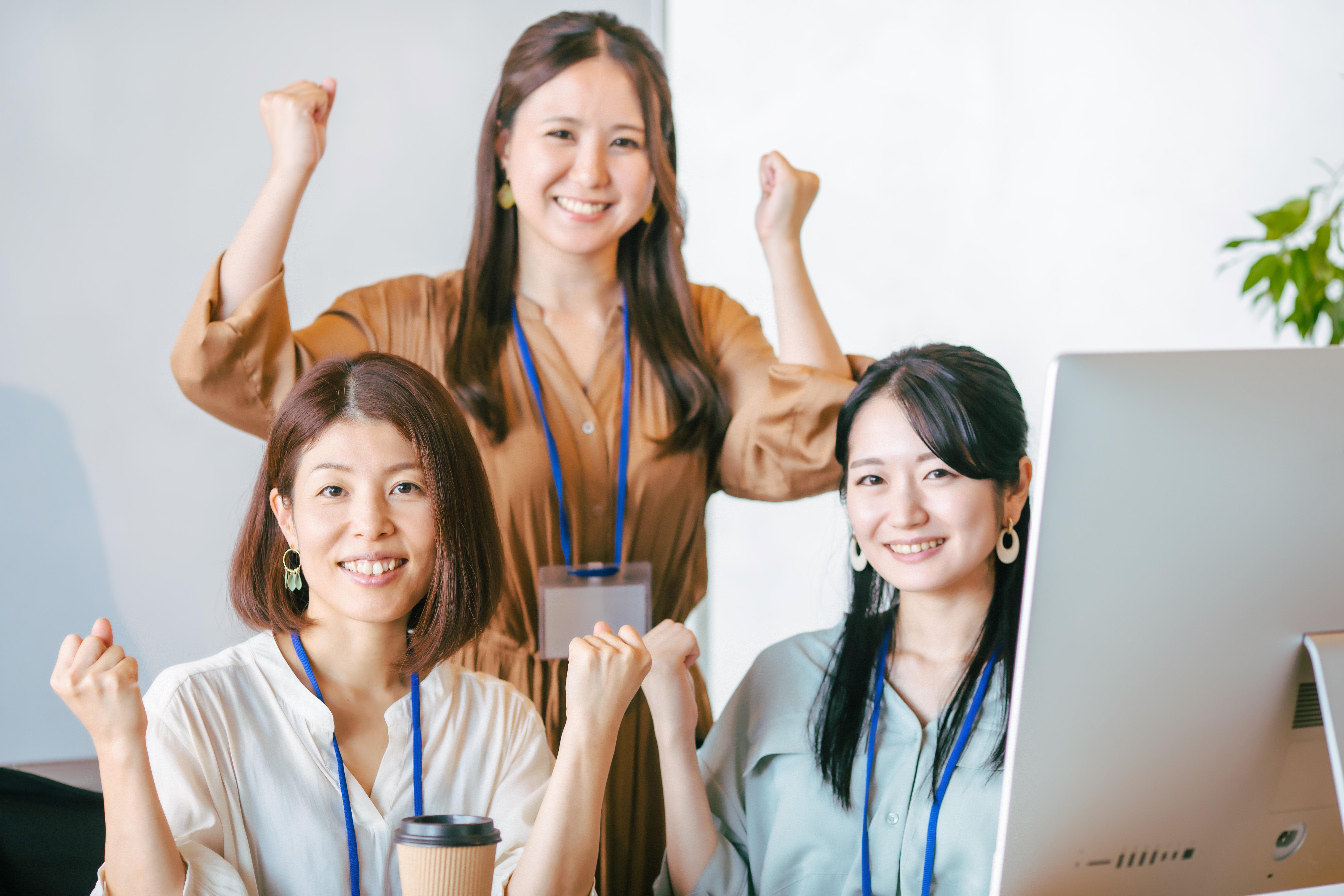 女性のチームワーク